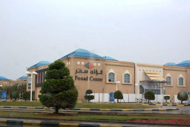 shopping mall in al khobar