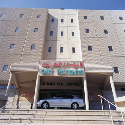 hospital in al khobar