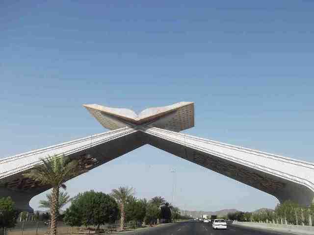 gateway, jeddah, saudi arabia