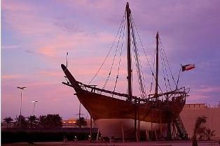 ship, museum, kuwait,