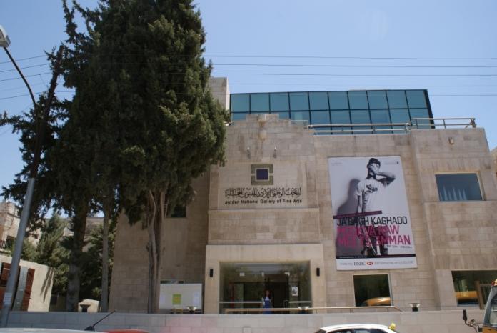 art gallery, national gallery, amman, jordan