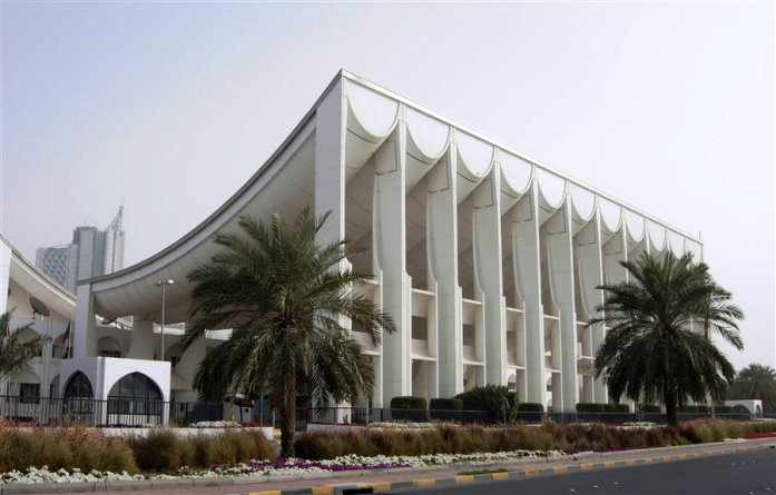 national assembly building, kuwait,
