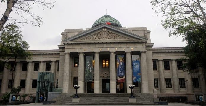 national museum, taipei, taiwan