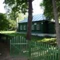 semipalatinsk house of dostoevsky, kazakhstan