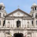 quiapo church, manila, ph