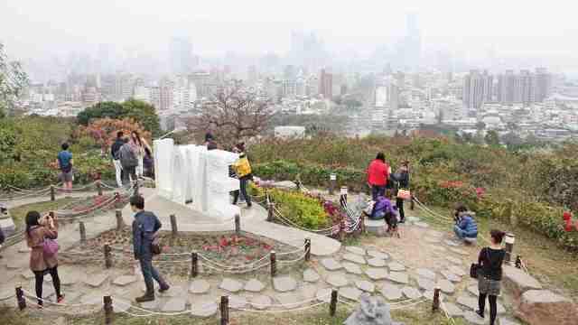 shou shan zoo,kaohsiung, taiwan