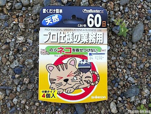 nekochan_kihizai.jpg