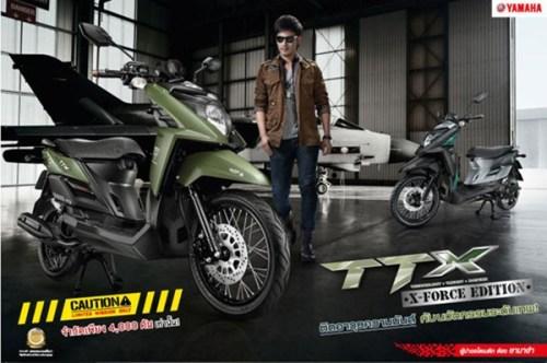 Yamaha TTX 03