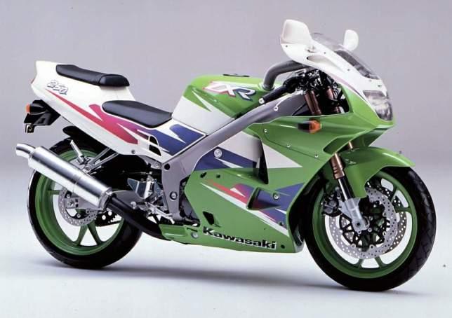 Kawasaki ZXR250