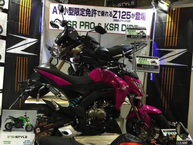 MCS2016 Kawasaki 05