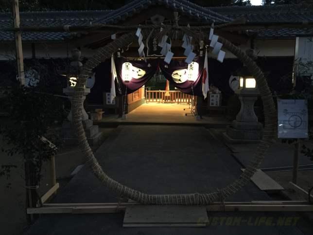 Kamahachiman 03