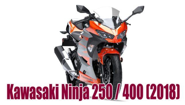 Ninja400 2018 02