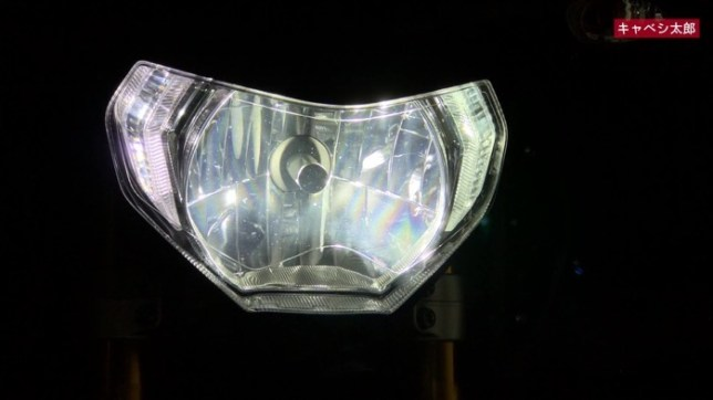 MT09 LED Replacement 09