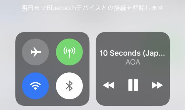 BluetoothHelmetSystem 03