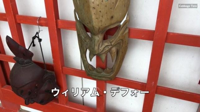 Wakayamakada awashimajinja 13