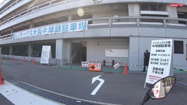 INTEXOsaka bikechurin parking 02