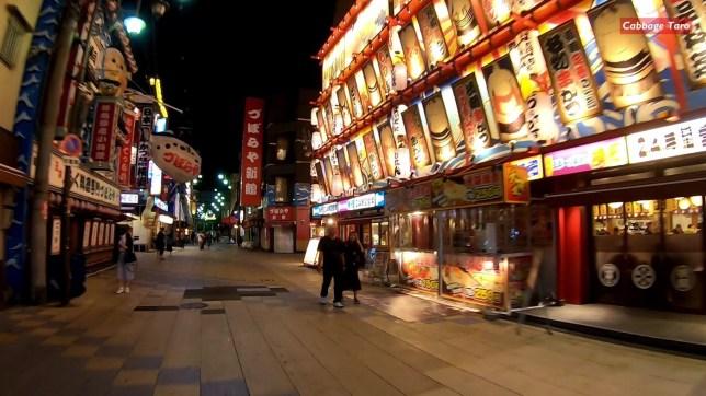 Osaka NightRide 02