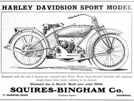 """Harley """"boxt"""" sich durch: Harley brachte 1919 ein """"Sport Model"""". Die schmale Maschine hatte einen quer eingebauten Boxermotor"""