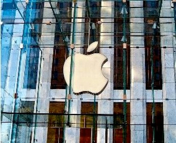 Top 10 Apple Store in New York City