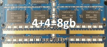 8gb memory total