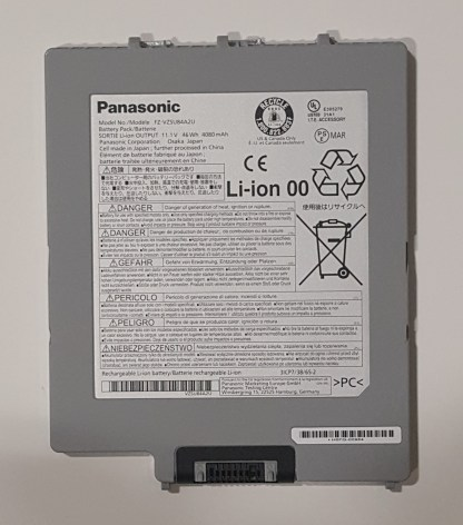 FZ-G1 Non recall battery