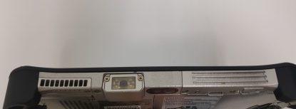 FZ-G1 2D barcode scanner