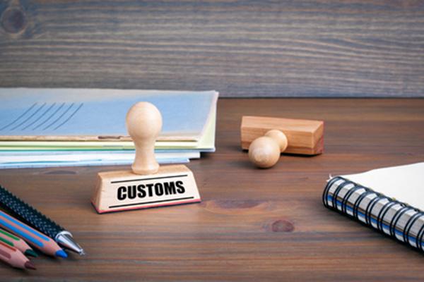 Customs Declaration Service