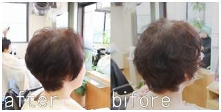 ビフォーアフター くせ毛のお悩み解消スタイル くせ毛ブローレスカット