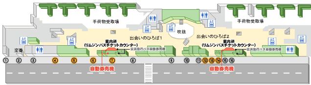 2tqrminql min - 東京ディズニーランドに遠方から年数回行けてしまうお得な攻略法!