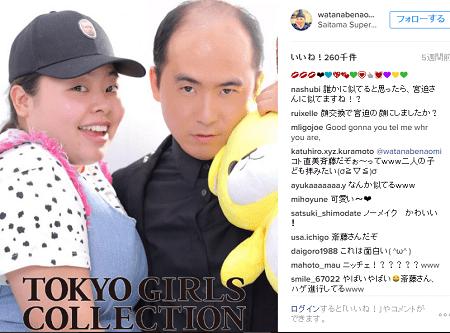 naomi02 min - 第33回ベストジーニスト2016!! 渡辺直美さんが選ばれた理由!