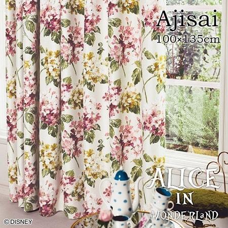 "alice001 min - ディズニーシリーズ""Alice in Wonderland""のインテリアファブリックでお部屋の模様替え?!"
