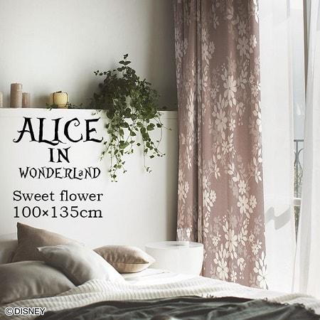 "alice02 min - ディズニーシリーズ""Alice in Wonderland""のインテリアファブリックでお部屋の模様替え?!"