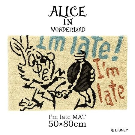 "alice24 min - ディズニーシリーズ""Alice in Wonderland""のインテリアファブリックでお部屋の模様替え?!"