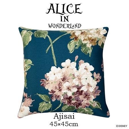 "alice33 min - ディズニーシリーズ""Alice in Wonderland""のインテリアファブリックでお部屋の模様替え?!"