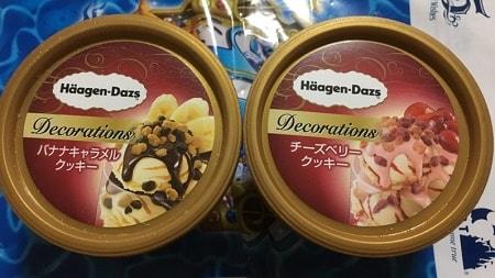 """h05 min - ハーゲンダッツから新シリーズ""""Decorations(デコレーションズ)""""が登場します!"""