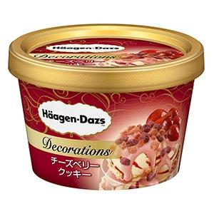 """ice01 min - ハーゲンダッツから新シリーズ""""Decorations(デコレーションズ)""""が登場します!"""