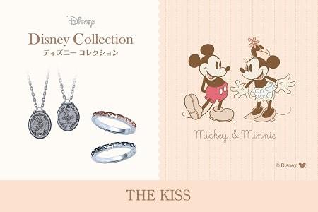 kiss10 min - THE KISS 美女と野獣 ジュエリーコレクション 〜 可憐な薔薇が魅力的❤︎