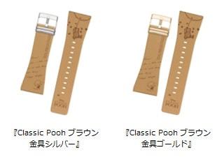 smart09 min - Smart Canvas・ディズニーシリーズ!!かわいい・おしゃれ・高性能な腕時計!