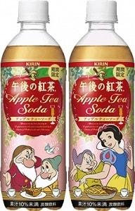 tea02 min - キリン|トロピカーナ100% グレープフルーツ&キウイテイスト ディズニーラベルで登場!