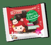 do02 1 min - ヤマザキ・ドーナツステーションのクリスマス・ツムツムパッケージ!!