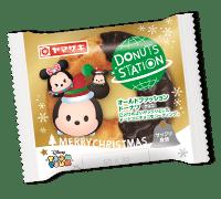 do03 3 min - ヤマザキ・ドーナツステーションのクリスマス・ツムツムパッケージ!!
