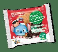do05 1 min - ヤマザキ・ドーナツステーションのクリスマス・ツムツムパッケージ!!