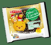 do10 1 min - ヤマザキ・ドーナツステーションのクリスマス・ツムツムパッケージ!!