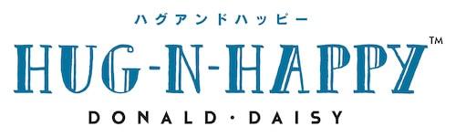 hagu07 min - ディズニーキャラクターたちがハグしてる?!HUG-N-HAPPY(ハグアンドハッピー)!