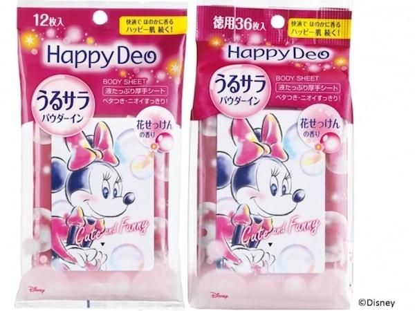 man01 min - マンダム ハッピーデオ 〜 ディズニーデザインが新しくなって新発売!!