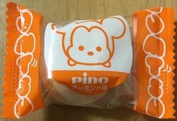 p9 min - pino(ピノ)ディズニーツムツムパッケージ 〜 ピノ ストロベリーが登場!!