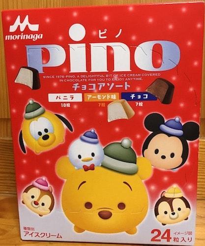pino01 min - pino(ピノ)ディズニーツムツムパッケージ 〜 ピノ ストロベリーが登場!!