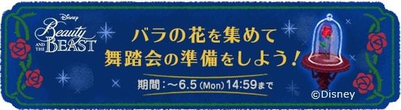 ri04 min - ディズニー マイリトルドール|オーロラ姫リトルドール 新登場!!