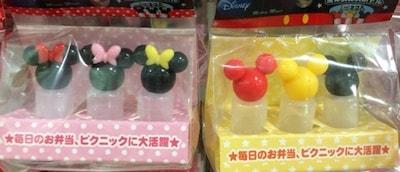 se05 min - 100円・ディズニーグッズが可愛すぎる?!買いすぎには注意!!