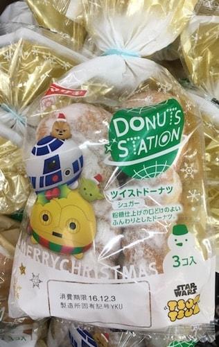 yama01 min - ヤマザキ・ドーナツステーションのクリスマス・ツムツムパッケージ!!
